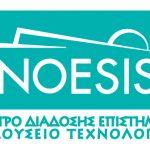 logo-noesis-gr-150x150